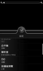 mobile01-1aefbd45174269f33643c3448a520d6b