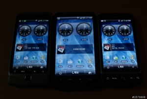 mobile01-388ab709db8d58a54307038ec032dcd3
