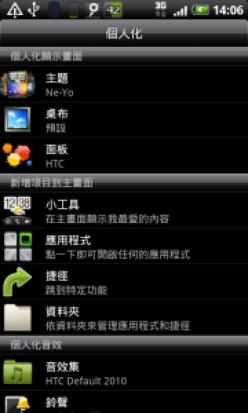 mobile01-3e326675d68ed32bda05de2287b74c92