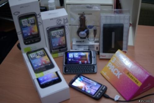 mobile01-5484939c87dd92fc6eb66445266a2ba9