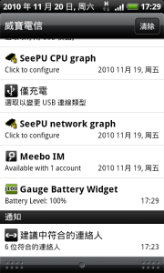 mobile01-6c205db2c80163535e8fb483ada9cba1