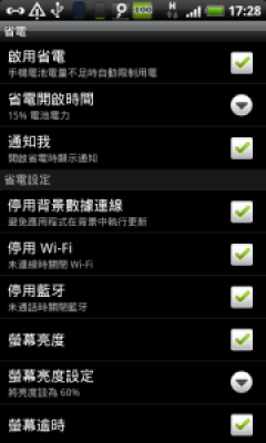 mobile01-7c4ce3f14432b24bfe1c54dfee77eb48