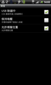 mobile01-9c387434bf5ea24e6144dc7b41aa5b04