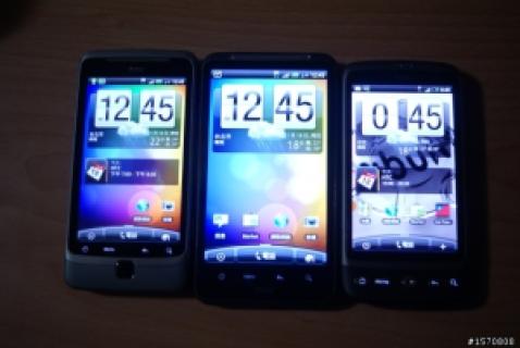 mobile01-b3832059c2effdeaf15b80c0541ef116