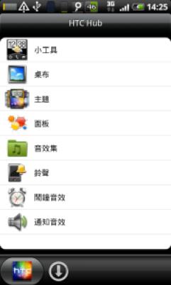 mobile01-c97c0064ad086bbc4db8cb4ecbc8cfc3