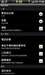 mobile01-d6cbf641c1929159601fed2ca13906da