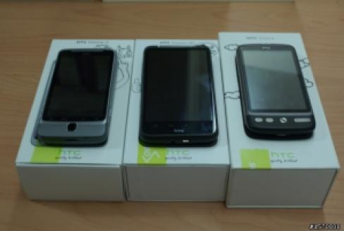 mobile01-ec1c1f0739d5239cb3c5ddae4619b81d